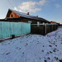 Продам дом в отличном состоянии п. Усть-Ордынский, в Иркутске