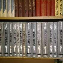 Продам книги серии ЖЗЛ, соб соч изд-в СССР, в Новосибирске