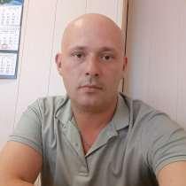 Kirill, 33 года, хочет познакомиться – Познакомлюсь с девушкой, в Рыбинске