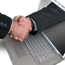 Дистанционная помощь и консультации пользователям ПК, в Самаре