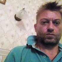Денис, 43 года, хочет пообщаться, в Санкт-Петербурге