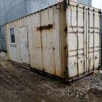 Бытовка контейнер, в Перми