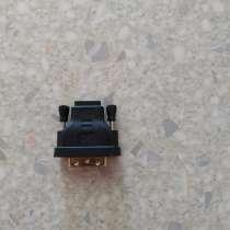 Переходник с DVI на HDMI, в Аткарске