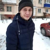 Павел, 21 год, хочет пообщаться, в Йошкар-Оле