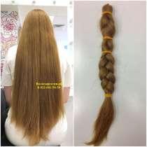 Покупаем волосы в Озерске! Дороже всех!, в Озерске