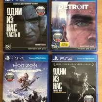 Игры на PS4, в Балашихе