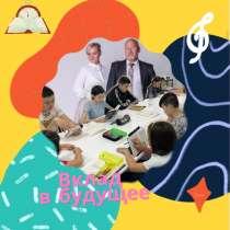 Интенсив. Скорочтение для детей и взрослых, в г.Астана