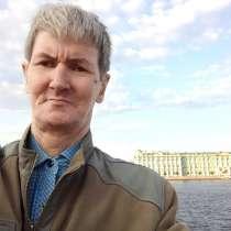 Грузчик, в Санкт-Петербурге