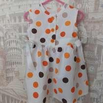 Платье Новое!! для девочки от 0-1 года!, в Новосибирске