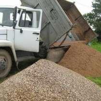 Щебень, песок, глина, торф, навоз, плодородный слой, в Сергиевом Посаде