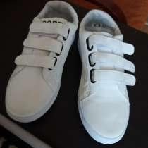 Новые белые кросовки на липучках, в Калининграде