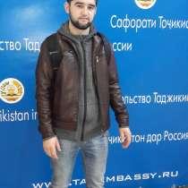 Али, 24 года, хочет пообщаться, в Москве