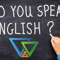 Курсы английского языка для школьников и студентов (Коммунар, в г.Днепропетровск