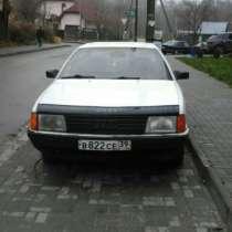 Продам AUDI, в Калининграде