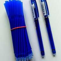 Ручки гелевые со стираемыми чернилами, в Пушкино