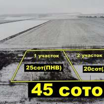 Продам участок 25соток, аг.Усяжа,29км.от Минска, Смолевичски, в г.Минск