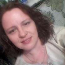 Елена, 40 лет, хочет познакомиться, в Санкт-Петербурге