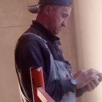 Максим, 51 год, хочет пообщаться, в Нижнем Новгороде