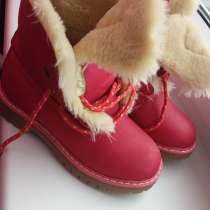 Новая зимняя обувь девочке 30 размер, в г.Нарва