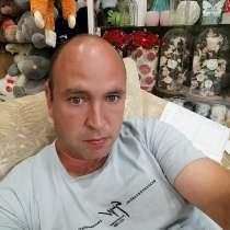 Василий, 33 года, хочет познакомиться – Познакомлюсь, в Холмске
