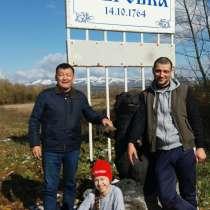 Новый год не за горами, отдыхайте вместе с нами, в г.Павлодар