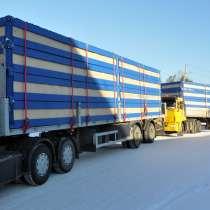 Перевозка вагон-домов, в Екатеринбурге
