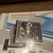 Навесная полка-кронштейн для телевизора, новая в упаковке, в г.Кишинёв