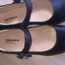 Туфли повседневные, в Елабуге