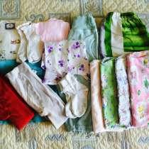 пакет вещей с 4 месяцев до года + зимние ботинки + дом.тапки, в Перми
