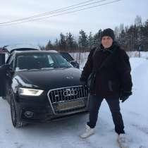 Юрий, 38 лет, хочет познакомиться, в Нижнем Новгороде
