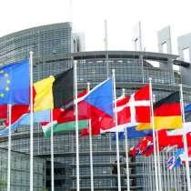 Работа в Европе, легализация, гражданство, в г.Варшава
