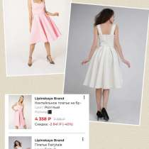 Платье Lipinskaya Brand, в Москве