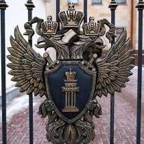 Юрист по судам со страховыми компаниями по ОСАГО/КАСКО, в Ростове-на-Дону