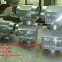 Угольник точеный высокого давления ОСТ 92-3912-76, в Нижнем Новгороде