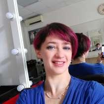 Услуги парикмахера визажиста, в Краснодаре