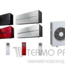 Тепловые насосы и кондиционеры. 55984747, в г.Нарва