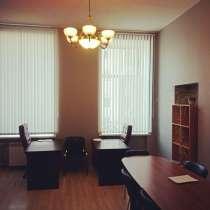 Уютный офис для Вашей компании в центре Петербурга, в Санкт-Петербурге