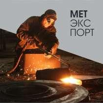 Производство отливок: все виды стали и чугуна, в г.Zvanovice