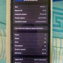 IPhone XR, в Ижевске