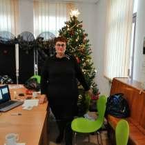 Ольга, 50 лет, хочет познакомиться – Ищу молодого мужчину для встреч, в г.Дрезден