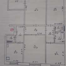 Продам 5-ти комнатную квартиру, в г.Краснодон