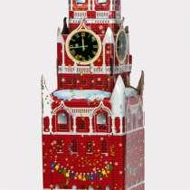 Упаковка подарка, в Москве