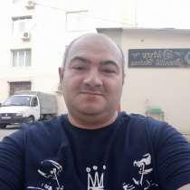 ULVI, 38 лет, хочет пообщаться, в г.Баку