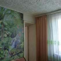 Продам двухкомнатную квартиру на Кировском, Тирасполь, в г.Тирасполь
