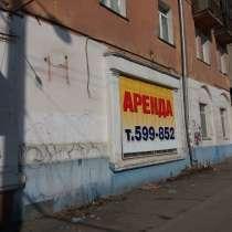 Помещение свободного назначения, в Омске