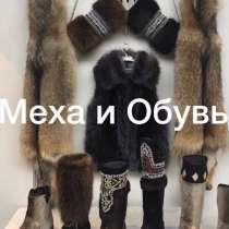 Пошив модельных меховых изделий, в Москве
