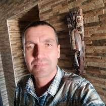 Andrew, 47 лет, хочет познакомиться, в г.Йыхви