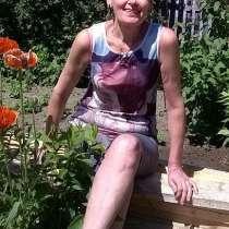 Наталья, 52 года, хочет пообщаться, в Челябинске