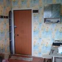 Продам комнату, в Красноярске