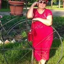 Татьяна 61г. вдова для серьезных отношений, в Бийске